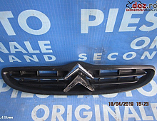 Imagine Grila radiator Citroen SAXO 2001 Piese Auto