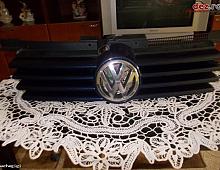 Imagine Grila radiator Volkswagen Bora 2003 Piese Auto