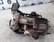 Imagine Grup Diferential Jeep Compass 2008 cod P3570A007 , P3501A115 Piese Auto