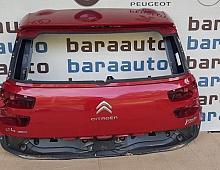Imagine Hayon Citroen Grand C4 Picasso 2015 Piese Auto