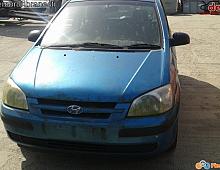 Imagine Dezmembrez Hyundai Getz 2002 2005 1 1i Piese Auto