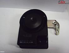 Imagine Instalatie de alarma Audi A4 2005 Piese Auto