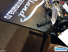 Imagine Instalatie electrica Chevrolet Orlando J309 2010 Piese Auto