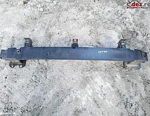 Imagine Intaritura bara fata Citroen C5 2009 Piese Auto