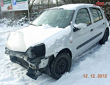 Imagine Intaritura bara renault clio 1 2 benzina din dezmembrari Piese Auto