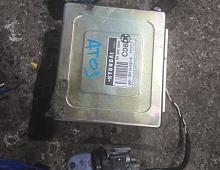 Imagine Kit pornire motor Hyundai Atos 1998 Piese Auto