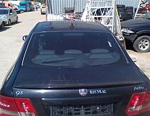 Luneta Saab 9-3