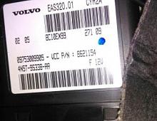 Imagine Modul de dozare Adblue Volvo V50 2009 Piese Auto
