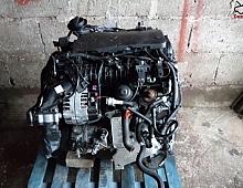 Imagine Motor complet BMW Seria 5 2014 Piese Auto