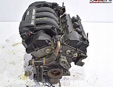 Imagine Motor complet Chrysler 300C 2007 Piese Auto