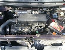Imagine Motor complet Daihatsu Move 0.8 1997 Piese Auto