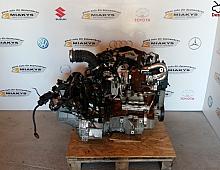 Imagine Motor complet Nissan Qashqai 2016 cod K9KF646 Piese Auto