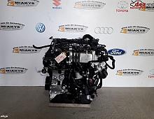 Imagine Motor complet Volkswagen Golf 7 2017 cod DGT Piese Auto