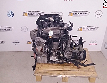 Imagine Motor complet Volkswagen Polo 2005 cod AMF Piese Auto