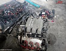 Imagine Motor fara subansamble Audi A6 BERLINA 2007 Piese Auto