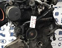 Imagine Motor fara subansamble BMW Seria 5 2008 cod 204D4 Piese Auto