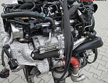 Imagine Motor fara subansamble Land Rover Range Rover 2009 Piese Auto