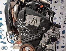 Imagine Motor fara subansamble Nissan Juke 2013 cod K9KB470 Piese Auto
