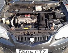 Imagine Motor fara subansamble Proton 300 Serie 2005 Piese Auto