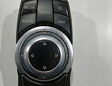 Imagine Navigatie BMW Seria 5 2010 Piese Auto