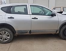 Imagine Dezmembrez Nissan Qashqai Din 2011 Motor 1 6 Benzina Tip Hr16 Piese Auto