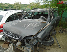 Imagine Vand Opel Astra G 2002 Avariat Masini avariate