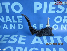Imagine Pedala ambreiaj Seat Leon 2006 Piese Auto