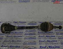 Imagine Planetara Skoda Octavia 2010 cod 1k0407271ja Piese Auto