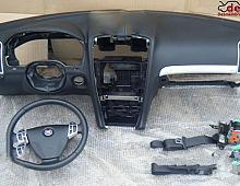 Imagine Plansa bord Cadillac BLS 2009 Piese Auto