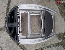 Imagine Consola bord Citroen C5 2007 Piese Auto