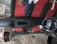 Plansa bord Land Rover Range Rover