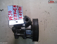 Imagine Pompa servodirectie hidraulica Citroen C5 1998 Piese Auto