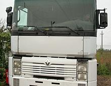 Imagine Punte spate pentru Renault Magnum Piese Camioane
