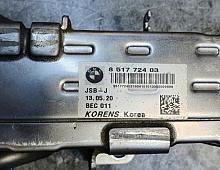 Imagine Racitor gaze evacuare BMW Seria 5 F10, F11 2013 cod 8 517 Piese Auto