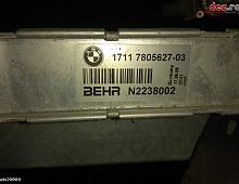 Imagine Radiator apa BMW Seria 5 2012 Piese Auto