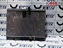 Imagine Radiator apa Citroen C4 2004 Piese Auto