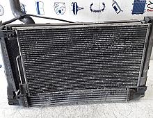 Imagine Radiator apa Citroen Nemo 2010 cod 51780703 , 51780666 Piese Auto