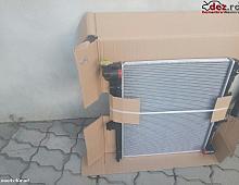 Imagine Radiator apa Mitsubishi L200 2002 Piese Auto