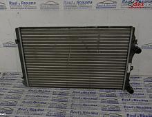 Imagine Radiator apa Skoda Octavia 2010 cod 1k0121253bb Piese Auto