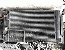 Imagine Radiator clima Volkswagen Sharan 2002 Piese Auto