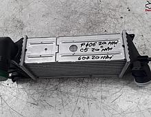 Imagine Radiator intercooler Citroen C5 2011 cod 9637809480 , Piese Auto
