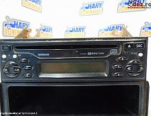 Imagine Sistem audio Nissan Pathfinder cod 28185EB320 Piese Auto