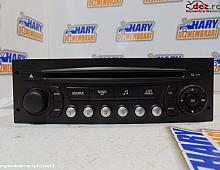 Imagine Sistem audio Peugeot 207 cod 96639628XT Piese Auto