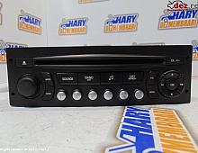 Imagine Sistem audio Peugeot 207 cod 96643697XT Piese Auto