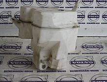 Imagine Rezervor apa stergator de parbriz Volvo S80 2003 Piese Auto