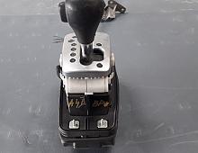 Imagine Timonerie cutie de viteza Audi A4 2007 cod 8E1713111AA Piese Auto