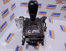Imagine Schimbator viteze Ford Focus C-Max 2005 cod 4M5P7C453CE Piese Auto