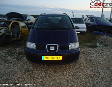 Imagine Seat Alhambra 2010 cod 7N0807393A Piese Auto