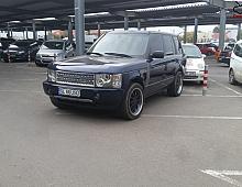 Semnalizare fata Land Rover Range Rover