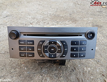 Imagine Sistem audio Citroen C5 2006 Piese Auto